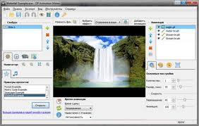 DP Animation Maker 3.4.38 Crack With Activation Code {2021}